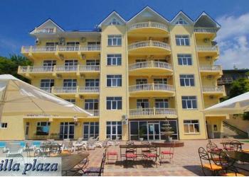 Продается частный отель Вилла Плаза (Villa Plaza)