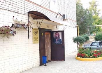 Продажа Салона Красоты в Городище.