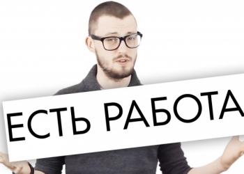 Самое время начать свой бизнес)))