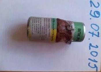 Оксистибата ртути,пироантимоната ртути,Hg2Sb2О7