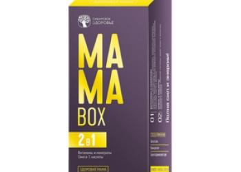 Mama Box / Здоровая мама - Набор Daily Box