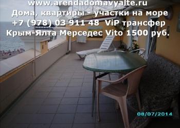 Квартира в Ялте на набережной посуточно