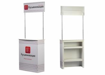 Складные промостойки Презентация New c доставкой в Екатеринбург  и область