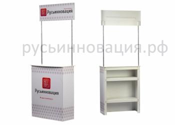 Складные промостойки Российского производства с доставкой в Татарстан