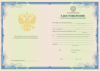Выпуск техники удостоверение. за 1 час. Омск и все регионы РФ