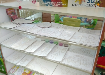 """Детская творческая студия """"ПОсиДЕЛКИ"""""""