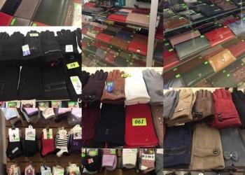 НОВЫЙ магазин носков, перчаток, кошельков