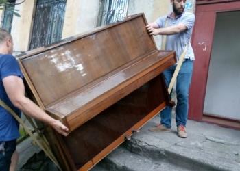 Перевозка пианино.Грузчики.Грузоперевозки