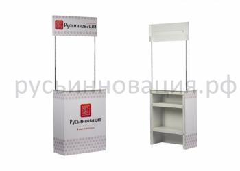 Промостойка Презентация New с доставкой в Челябинскую область