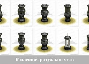 3d коллекция памятников