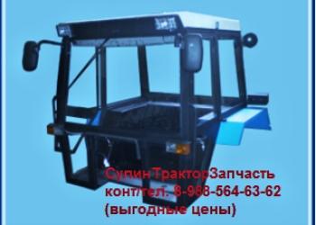 Кабина МТЗ80/82