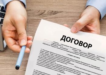Подготовка договоров, приказов, должностных