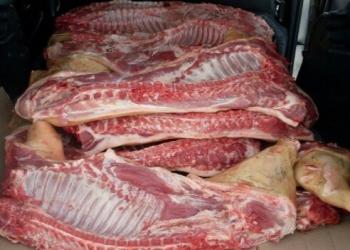 Мясо свинина