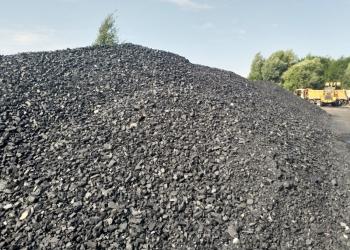 Уголь ДОМ