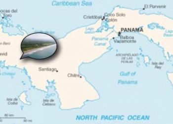 Земля,проект страна Панама