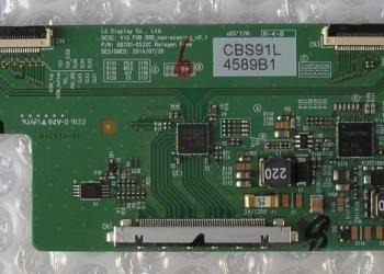 T-CON:6870C-0532C
