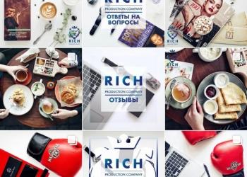 Продвижение бизнеса и блогеров