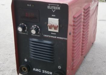 АИС-250