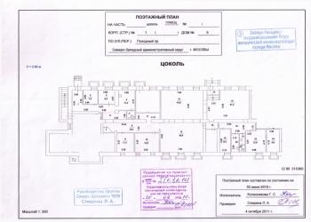 Нежилое помещение в аренду 285 кв.м.