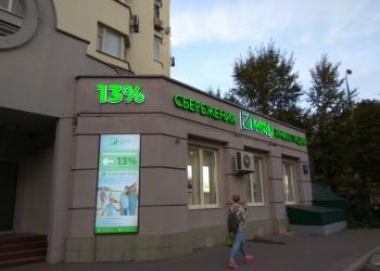 Московский Финансовый Центр