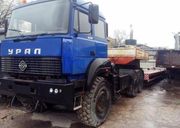 Урал 6370 тягач 6X6 2014 год