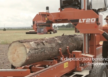 Продаю Пилорама Wood Mizer LT20