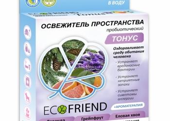 Пробиотический освежитель пространства Тонус