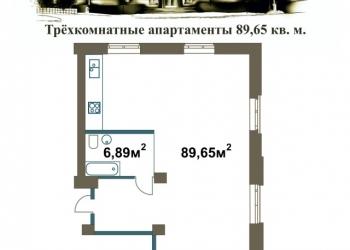 3-к квартира, 89 м2, 3/3 эт.