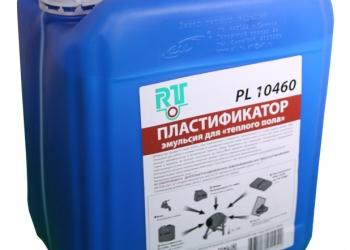 Пластификатор PL 10460 для теплого пола