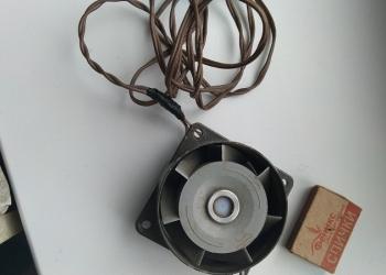 Вентилятор 220в 1985год