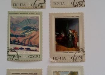 Коллекция марок «Третьяковская галерея»