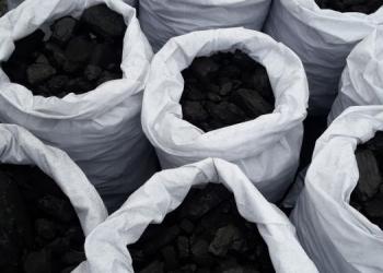Купить уголь в мешках 40 кг