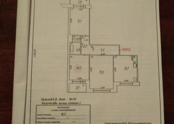 3-к квартира, 68 м2, 2/5 эт.