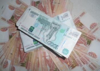 Фирма делает транзит денежных средств за 0.8%.  за 1 день.