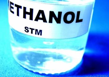 Продам метанол