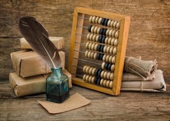 Бюджетирование, управленческая отченость