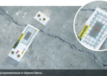 Маяк для наблюдения за трещинами в зданиях и сооружениях