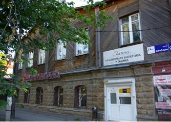 Продам здание с участком в самом центре города