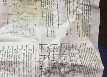Продажа Кошка ручная 1,0Б-У1.1-ТУ 24.09.793-01