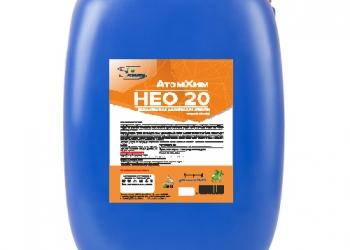 Средство длямойки термокамер НЕО-20