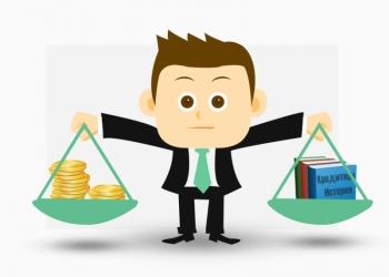 Помощь в получении кредита и рефинансирование