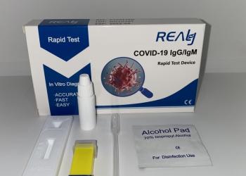 Тест на вирус