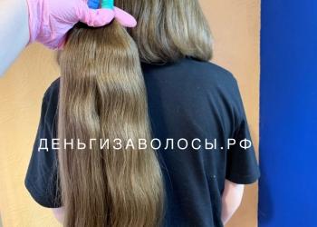 Продать волосы в Казани