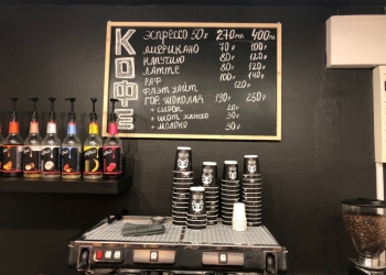 Кофейня COFFEE BASE