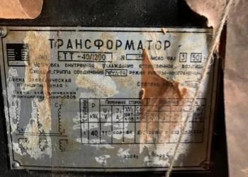 Трансформатор тэск-100/65