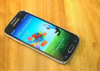 Кто-нибудь заберите Samsung GALAXY S4