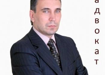 Автоюрист в Ростове-на-Дону