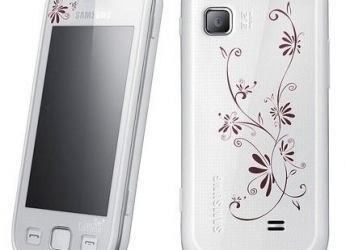 Продам телефон Samsung Wave 525 GT-S5250 по супер низкой цене