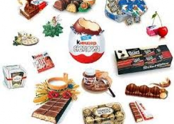 покупаем большие количество или оптом продукты с подходящим и просроченным сроко