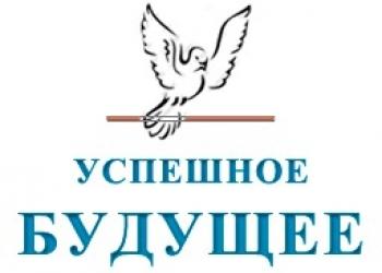 Есть работа! (30 000 рублей / мес)